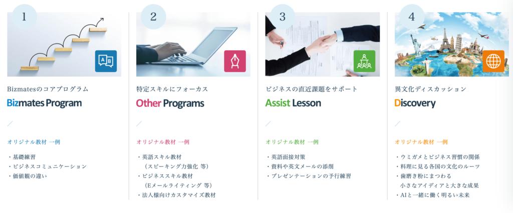 all programs